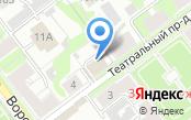 Отдел судебных приставов Кировского района г. Самары