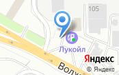 АГЗС на Волжском шоссе
