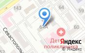 Госавтодорнадзор