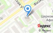 Самарский ремонтно-производственный диагностический центр