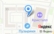 Самара Связь Телеком
