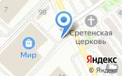 ЧОО советский