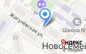 Магазин автотоваров на Жигулёвской