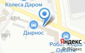 Магазин автозапчастей для ГАЗ, УАЗ