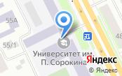 ФАБРИКА КРАСОТЫ FLY/ FLY CHARMFACTORY