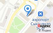Медсанчасть аэропорта г. Сыктывкара