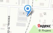 Сигма Клин