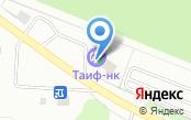 АЗС Таиф-НК