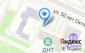 Автостоянка на площади Лемаева