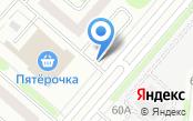 Автостоянка на проспекте Шинников