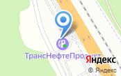 АЗС ТрансНефтеПродукт