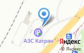 АЗС КамаТрансНефть