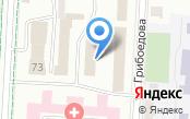 Центр гигиены и эпидемиологии в Республике Татарстан в Альметьевском, Заинском, Лениногорском районах