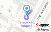 Татар кино, ГБУ