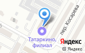 Татар кино