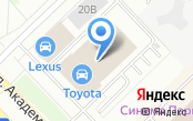 Toyota Центр Набережные Челны