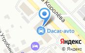 Риальный магазин