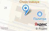 ПРОФИ-ЦЕНТР АЛЬФИР
