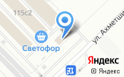 Автосервис2.ру