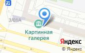 Арена РА Производственная Компания