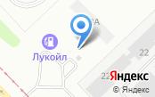 АГЗС Чайковский газ