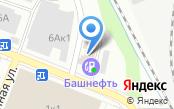Башнефть-Удмуртия