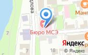 Главное бюро медико-социальной экспертизы по Удмуртской Республике