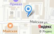 Швабе-Пермь