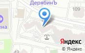Автостанция Знатная