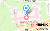 Наркологический кабинет доктора Вершинина