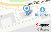 Ижсинтез-Химпром