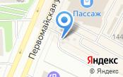 Первомайская-1