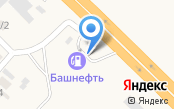 АЗС на ул. Механизаторов