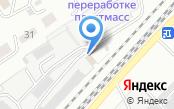 Уралрентген, ЗАО