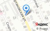 Парикмахерский салон Вадима Каримова