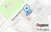 АСТ-Сервис