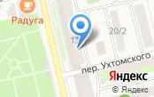 Центральная районная аптека №111, МУП