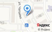 УфаАгроХим