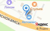 Бычок магазин автозапчастей для ЗИЛ