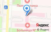Студио-Стиль