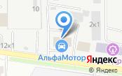 АльфаМоторс