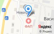 Фельдшерско-акушерский пункт