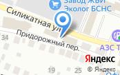 Спецпоставка-Уфа