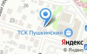Автомойка на ул. Пушкина