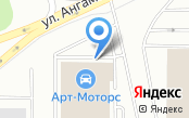 Арт-Моторс