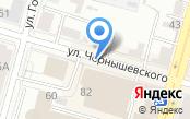 МегаМойка-Уфа