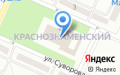 Парикмахерская на ул. Тукаева