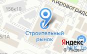 Снабженец-Уфа