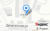 РС Групп