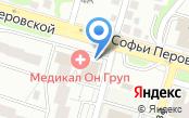 Имплант АРТ Уфа